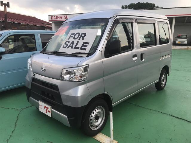 「ダイハツ」「ハイゼットカーゴ」「軽自動車」「新潟県」の中古車