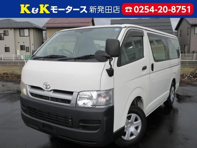 トヨタ ロングDX 関東仕入 4WD ターボ ディーゼル 純正ナビ