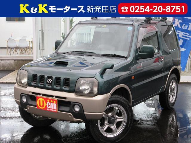 スズキ ランドベンチャー 切替式4WD ターボタイミングチェーン