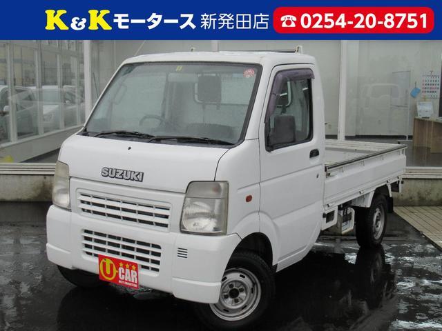 スズキ KCエアコン・パワステ 清掃除菌済 4WD 5速マニュアル