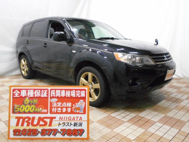 三菱 Gリミテッドエディション 4WD レザーシート スマートキー
