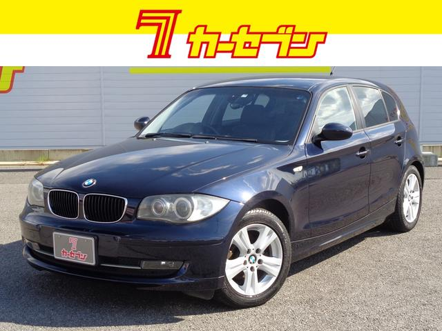 BMW ハイラインパッケージ レザーシート ETC
