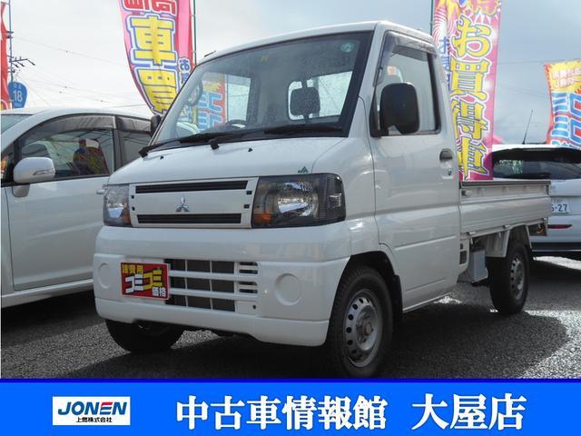 三菱 JA スーパーカスタム 4WD 5MT 作業灯 パワーステアリング 荷台ゴムマット