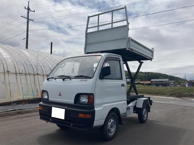 三菱 ミニキャブトラック  リフトダンプ 4WD 5速マニュアル 修復歴無 オーディオ付