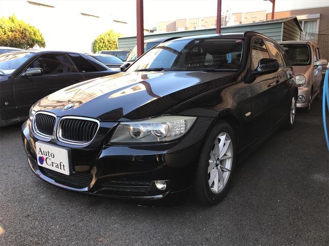 BMW 320iツーリング ディーラー車 右ハンドル プッシュスタート パワーシート コーティング済