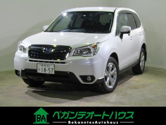 「スバル」「フォレスター」「SUV・クロカン」「新潟県」「ベガンテオートハウス」の中古車