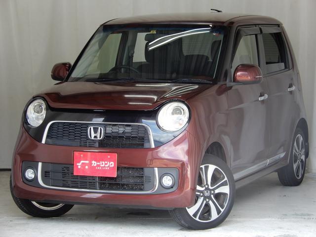 「ホンダ」「N-ONE」「コンパクトカー」「新潟県」の中古車