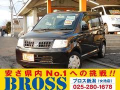 オッティS 自社買取車両 ABS ベンチシート キーレス CDデッキ