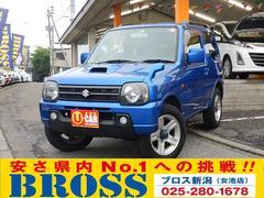 ジムニーXC ターボ 4WD 関東仕入 1年間走行無制限保証付