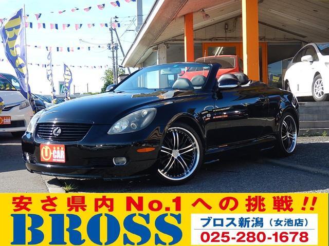 トヨタ 430SCV 黒革シート 記録簿 19AW 1年保証付