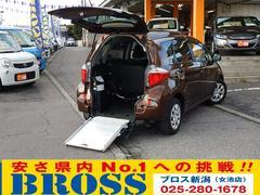 ラクティスG 福祉車両 スローパー 車椅子乗車装置 TVナビ付
