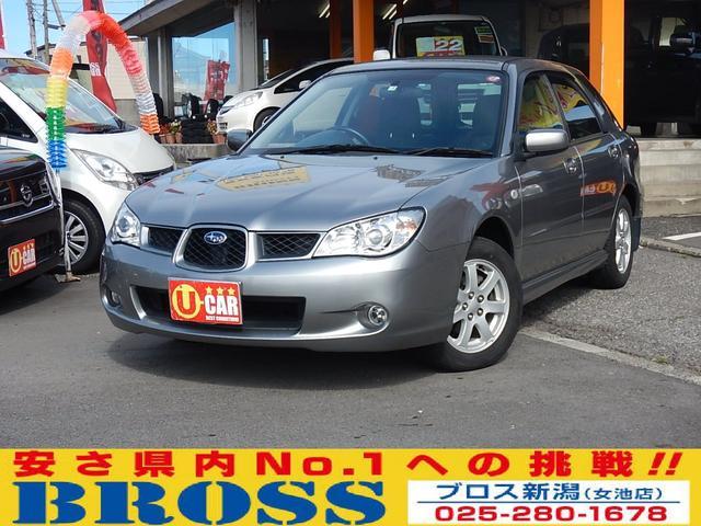 スバル 1.5iディーラー買取車 キーレス ABS 1年保証付