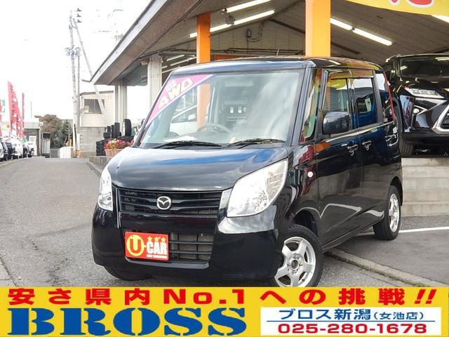 マツダ XS 4WD 電動スライドドア TVナビ シートヒーター