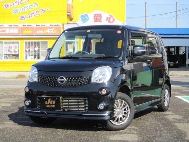 日産 X FOUR エアロスタイル 4WD