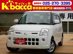 ピノE FOUR 4WD 純正SDナビ ワンセグTV キーレス
