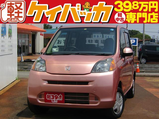 ホンダ Gコンフォートセレクト 4WD バックモニター付き純正CD
