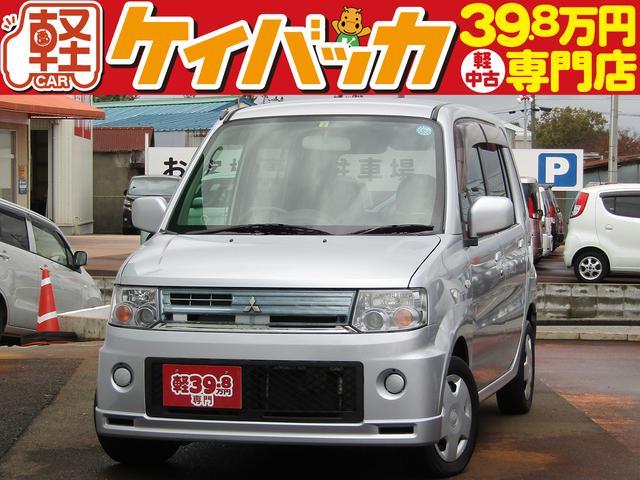 三菱 G 純正CDデッキ HIDヘッドライト