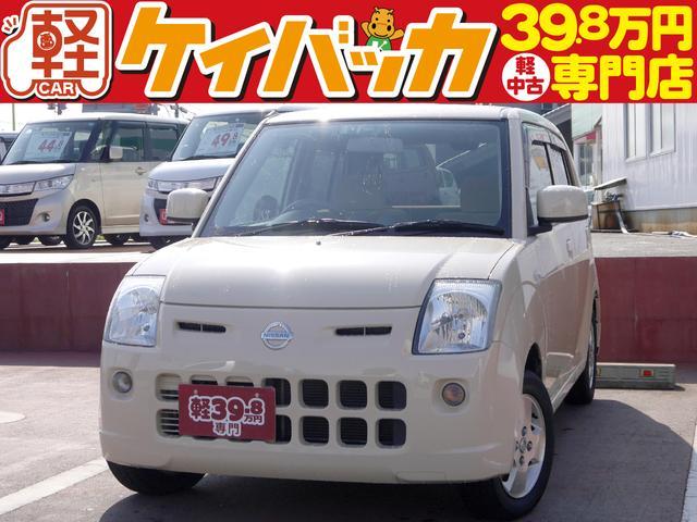 日産 S 5MT ケンウッドCDデッキ ETC