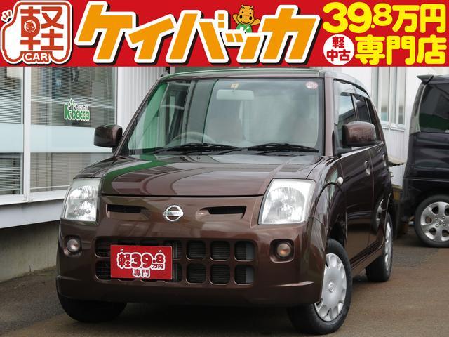 日産 S CDオーディオ エアバック ABS