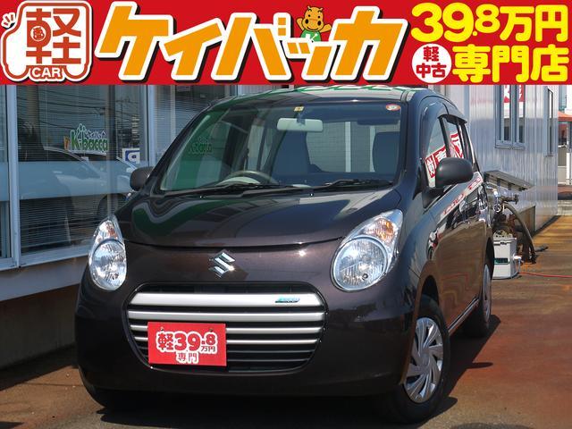 スズキ ECO-L CDオーディオ キーレス アイドリングストップ ABS Wエアバッグ