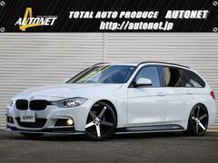 BMW320dツーリングMスポ Mパフォーマンスエアロ SR