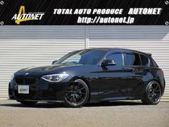 BMWM135i 3Dデザインエアロ H&Rサス レイズ18AW