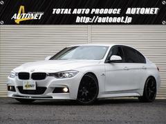 BMW320d Mスポーツ H&Rローダウンサス RAYS20AW