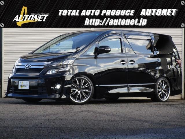 トヨタ 2.4Z GアイズII Krenze20AW 社外車高調