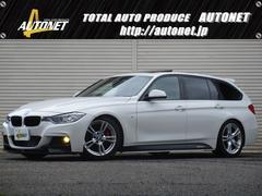BMW320iツーリング Mスポ SR Mパフォエアロ・ブレーキ