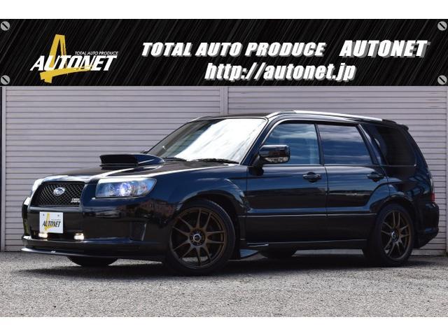 スバル クロススポーツSエディションWORK18AW TEIN車高調