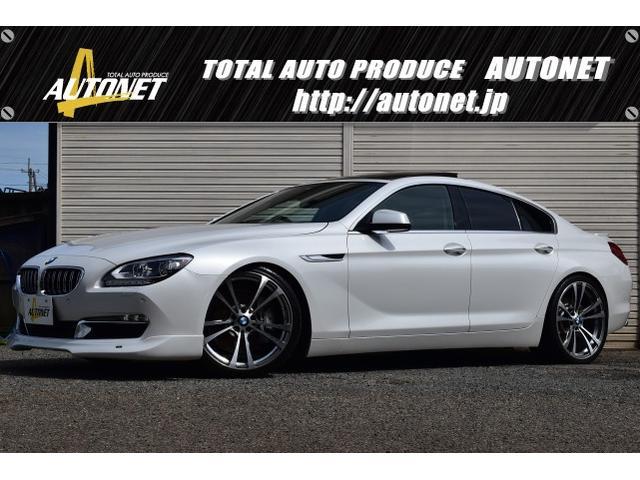 BMW 640iグランクーペ SR AC SCHNITZERエアロ