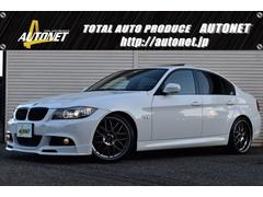 BMW335i MスポーツPKG SR BBS19AW KW車高調