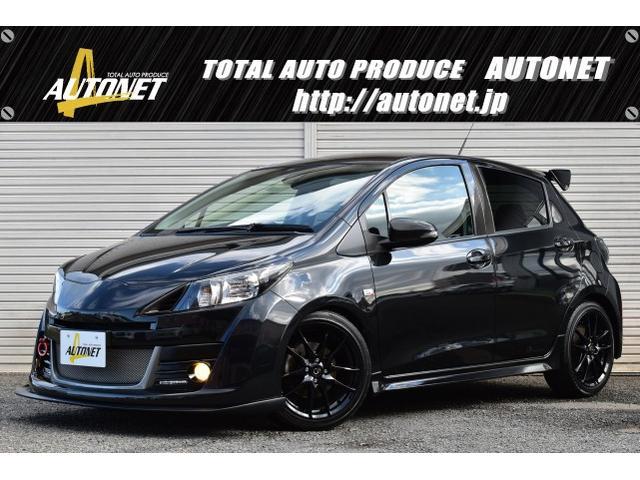 トヨタ RS G's スマートPKG オーリンズ車高調 藤壷マフラー