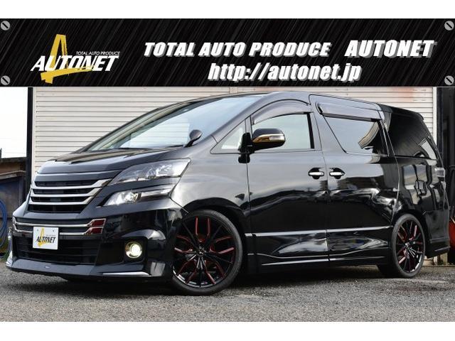 トヨタ 3.5Z Gアイズ モデリスタ・KENSTYLEエアロ
