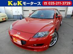 RX−8タイプS 6速 HKS車高調 ヴィエナツウェール HDDナビ