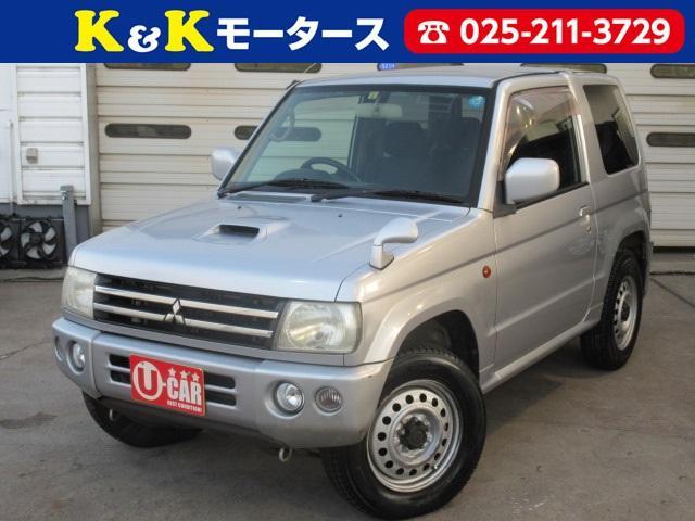 三菱 アクティブフィールドエディション ターボ 4WD ABS