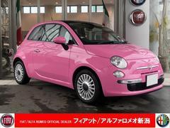 フィアット 500世界限定600台 日本限定50台