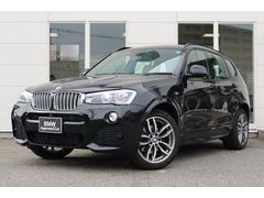 BMW X3xDrive 35i Mスポーツ