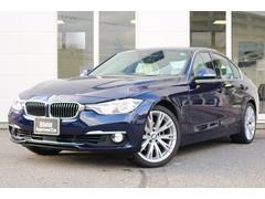 BMW330eセレブレーションエディション