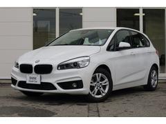 BMW218dアクティブツアラー