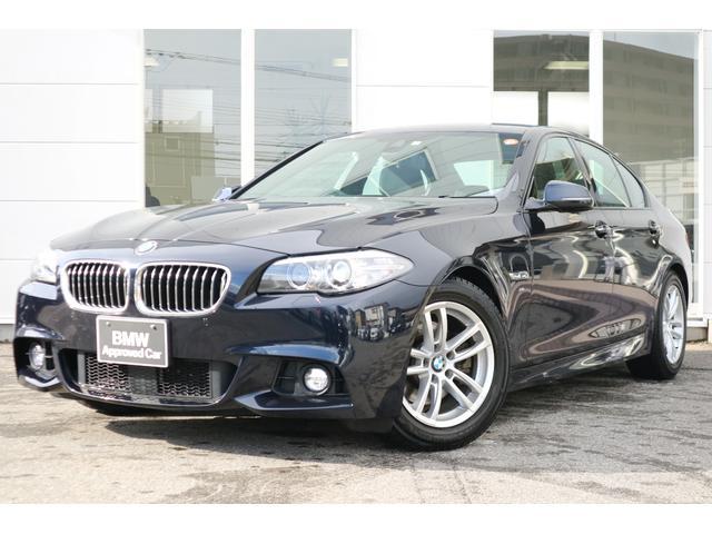 BMW 5シリーズ 523d Mスポーツ (検31.7)
