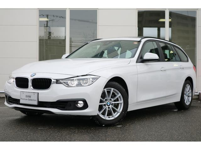 BMW 3シリーズ 318iツーリング (検32.5)