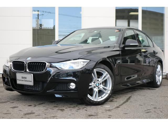 BMW 3シリーズ 318i Mスポーツ (検32.8)