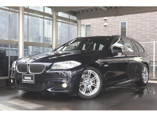 BMW 528iツーリング Mスポーツ