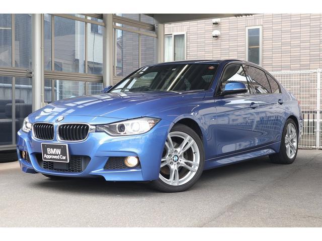BMW 320d ブルーパフォーマンス Mスポーツ