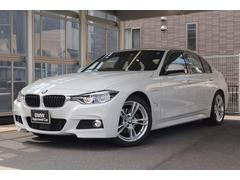 BMW330e Mスポーツアイパフォーマンス