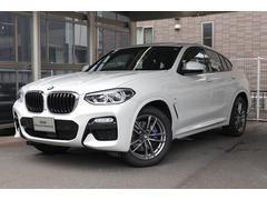 BMW X4xDrive 30i Mスポーツ