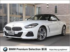 BMW Z4 sDrive20i Mスポーツ