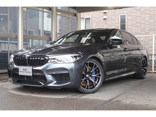 「BMW」「BMW M5」「セダン」「新潟県」の中古車