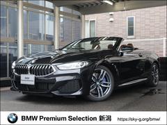 BMW840d xDriveカブリオレ Mスポーツ